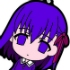 Ichiban Kuji Kyun-Chara World Fate/Zero Part 1 Rubber Strap: Sakura Matou