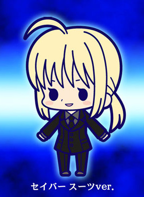 main photo of Fate/Zero Rubber Strap Collection Chapter 1: Saber Suit Ver.