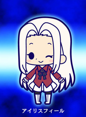 main photo of Fate/Zero Rubber Strap Collection Chapter 1: Irisviel von Einzbern