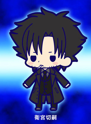 main photo of Fate/Zero Rubber Strap Collection Chapter 1: Emiya Kiritsugu