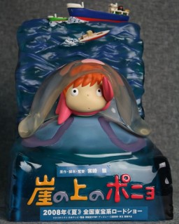 main photo of Ponyo Promo Limited ver.