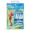 photo of New Schick Hydro: Shikinami Asuka Langley