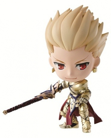 main photo of Ichiban Kuji Kyun-Chara World Fate/Zero Part 1: Gilgamesh