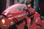 photo of 3D Animation From Japan Series 2: Shotaro Kaneda