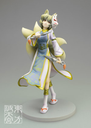 main photo of Touhou Gakkaranbu Trading Figure Collection Vol. 4: Yakumo Ran