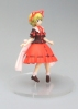 photo of Touhou Gakkaranbu Trading Figure Collection: Medicine Melancholy