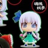 main photo of Touhou Project Colorfull Collection A: Konpaku Youmu