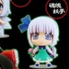 photo of Touhou Project Colorfull Collection A: Konpaku Youmu