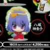 photo of Touhou Project Colorfull Collection A: Yasaka Kanako