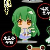 main photo of Touhou Project Colorfull Collection A: Kochiya Sanae