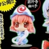 photo of Touhou Project Colorfull Collection A: Saigyouji Yuyuko