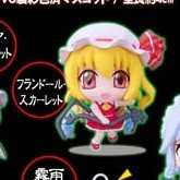 main photo of Touhou Project Colorfull Collection B: Flandre Scarlet