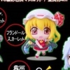 photo of Touhou Project Colorfull Collection B: Flandre Scarlet