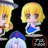 main photo of Touhou Project Colorfull Collection B: Alice Margatroid