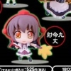 photo of Touhou Project Colorfull Collection B: Shameimaru Aya