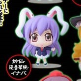 main photo of Touhou Project Colorfull Collection B: Inaba Reisen Udongein