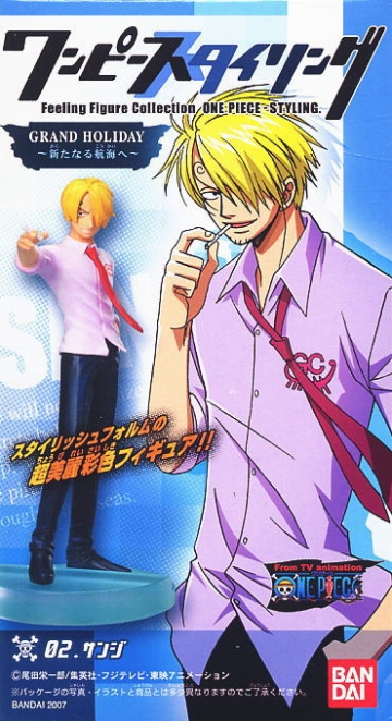 main photo of One Piece Styling 4 Grand Holiday: Sanji
