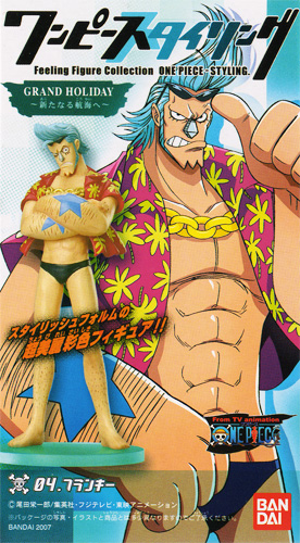 main photo of One Piece Styling 4 Grand Holiday: Franky