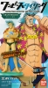photo of One Piece Styling 4 Grand Holiday: Franky