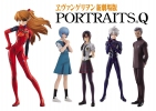 photo of Rebuild of Evangelion PORTRAITS Q: Kohzou, Fuyutsuki