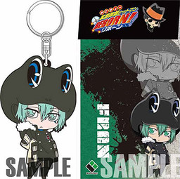 main photo of Katekyo Hitman Reborn! Rubber Keychain: Fran Ver. 2