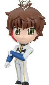 main photo of Code Geass Swing Vol.2 Strap Figures: Suzaku Kururugi