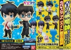 photo of Bandai Ao no Exorcist Chibi Style: Mephisto Pheles