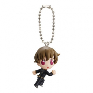 main photo of Code Geass Mascot Keychain: Rolo Lamperouge
