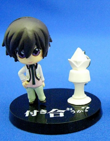 main photo of Code Geass Prop Plus Petit: Lelouch Lamperouge
