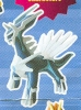 photo of Dialga Edition: Dialga