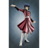 photo of G.E.M. Series Athrun Zala