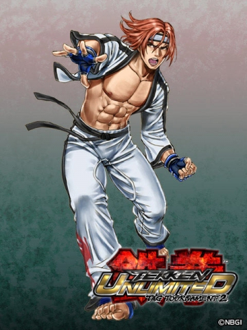 main photo of TEKKEN Bishounen Statue Hwoarang