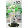 photo of C.C. Banpresto B Ver.