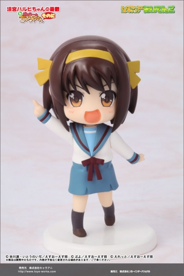 main photo of Toys Works Collection 2.5 Suzumiya Haruhi-chan & Nyoron Churuya-san 2nd : Suzumiya Haruhi
