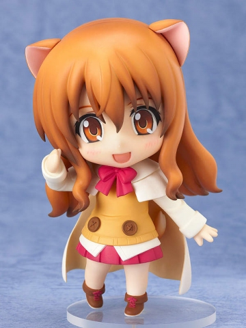 main photo of Nendoroid Ricotta Elmar