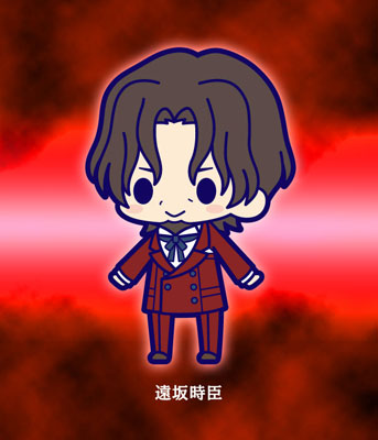 main photo of Fate/Zero Rubber Strap Collection Chapter 2: Tohsaka Tokiomi