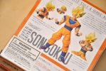 photo of S.H.Figuarts Son Goku Super Saiyan