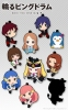 photo of Petanko Mawaru Penguindrum Trading Rubber Strap: Utada Hikari