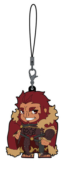 main photo of Fate/Zero Trading Rubber Strap: Rider