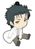 photo of Petanko Steins;Gate Trading Rubber Strap: Okabe Rintarou