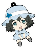 main photo of Petanko Steins;Gate Trading Rubber Strap: Shiina Mayuri