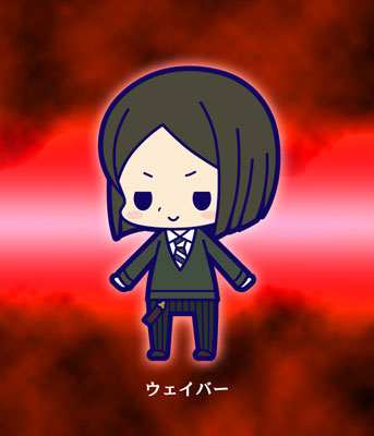 main photo of Fate/Zero Rubber Strap Collection Chapter 2: Waver Velvet