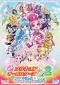 Eiga Precure All Stars DX2: Kibou no Hikari - Rainbow Jewel wo Mamore!