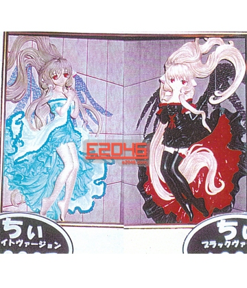 main photo of Chii & Freya Floorpainting Ver.