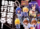 photo of Medaka Box Swing: Akune Kouki