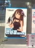 photo of Shibuya Rin
