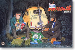 main photo of Lupin the III LP-1 Jigen Daisuke and Lupin the 3rd