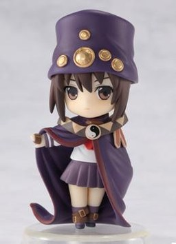 main photo of Dengeki Heronies Figure Collection 2.5: Boogiepop
