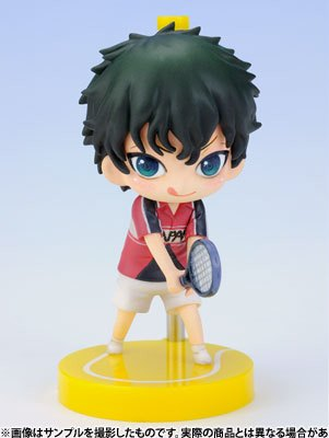 main photo of One Coin Grande Figure Collection New The Prince of Tennis The First Game: Kirihara Akaya