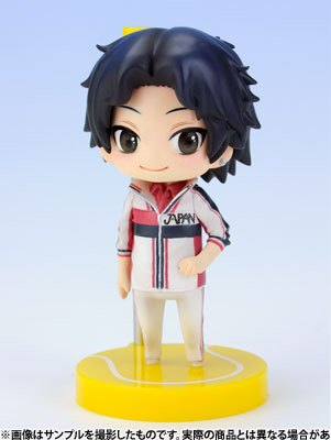 main photo of One Coin Grande Figure Collection New The Prince of Tennis The First Game: Senri Chitose